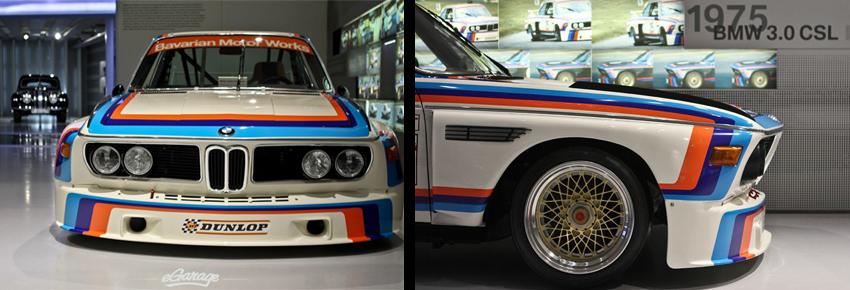 1975 BMW 3.0 CSL BMW Museum
