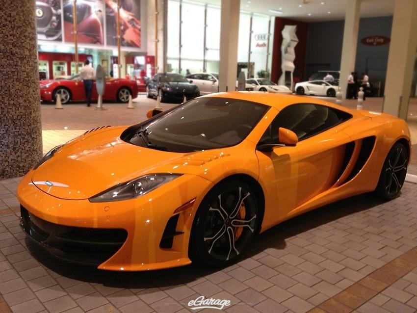 McLaren MP4 HS McLaren Orange